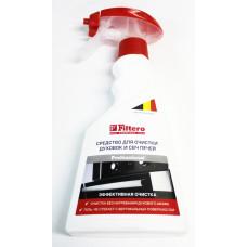 Средство Filtero для чистки духовок и СВЧ печей, 500мл, арт. 411