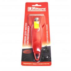 Скребок Filtero для очистки стеклокерамических плит, арт. 203