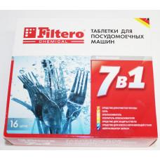 Таблетки Filtero для посудомоечных машин 7 в 1, 16 штук, Арт.701