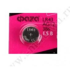 Батарейка AG-12 386, LR1142, LR43, AG12 Код: T246
