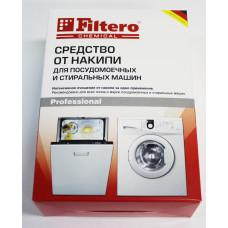 Средство от накипи Filtero для стиральных и посудомоечных машин, Арт.601