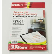 Универсальный, комбинбинированный фильтр для кухонной вытяжки. T406