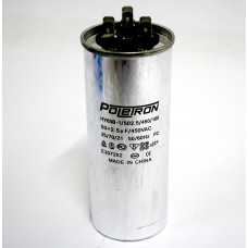 Конденсатор  50+2,5 мф 450V совмещенный. RF06B137