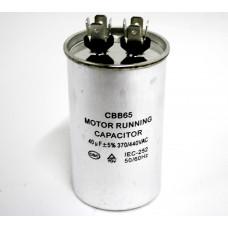 Конденсатор  BC 40 мф 440V. BC340