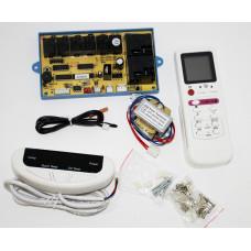Пульт кондиционера с платой QD-U11A. 60813011