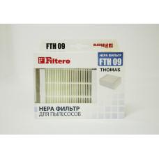HEPA фильтр для пылесосов Thomas. T407