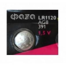 Батарейка AG-8 LR1120, 391, 191, SR1120W, GP91A, LR55, AG8 код: T236